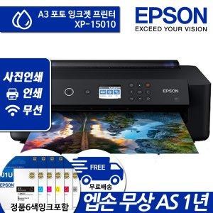 [디지털5% 추가할인쿠폰] 엡손 XP-15010 A3 잉크젯 포토 프린터 잉크포함+