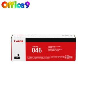 [9월 상품권증정이벤트!!] CRG-046 캐논정품토너 LBP654Cxz LBP654Cx MF735Cx MF