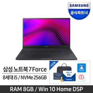 [최종가 136만] 삼성노트북 PEN S NT950SBV-A58A