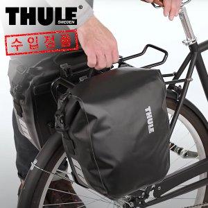 신형 툴레 쉴드패니어 13L 자전거 여행가방 (1쌍)