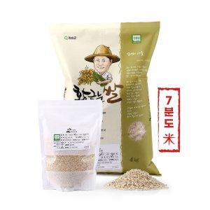 [경기도 30%쿠폰]  황금눈쌀 7분도 쌀눈쌀 8kg (4kg+4kg)