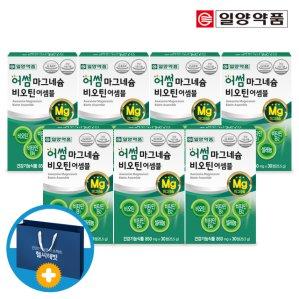 어썸 독일 마그네슘 비오틴 비타민B 7박스 (쇼핑백)