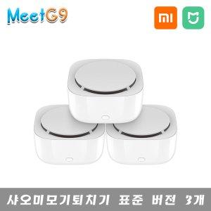 샤오미 미지아 모기퇴치기 스마트 표준 버전 3개/무배