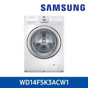 삼성 드럼세탁기 화이트 WD14F5K3ACW1 [14kg]