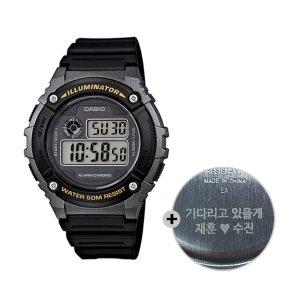 (무료각인) 카시오 전자시계 군인시계 W-216H-1B