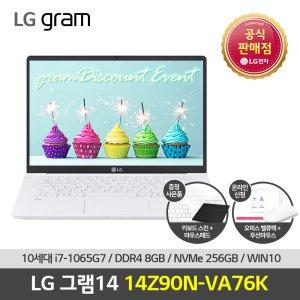 [실구매160만]LG전자 그램14 14Z90N-VA76K 당일발송