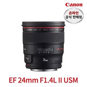 [10% 카드할인] [캐논총판] EF 24mm F1.4L II USM /캐논정품