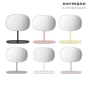 노만코펜하겐 플립 거울 6종 모음