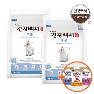뉴트리나 건강백서 푸들 2kg 1+1 (4kg)