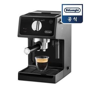 [드롱기코리아 공식] ECP31.21 드롱기 반자동 에스프레소 커피머신/ ens