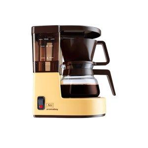 독일 밀리타 커피메이커 아로마보이 브라운
