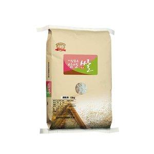 [농할쿠폰20%] [20년산]담양농협 대숲맑은담양쌀10kg/새청무