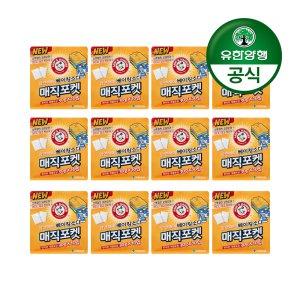 [암앤해머]매직포켓 서랍장 냄새탈취제(30g 10입)12개