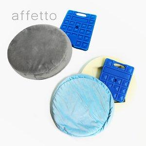 아페토 쿨 추가쿠션 EF (블루/그레이)
