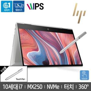 HP ENVY x360 15-dr1010TX 10세대i