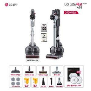 LG 코드제로 A9S A9570SK[실버]+물걸레+물걸레포 20매