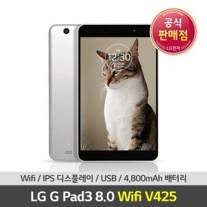 LG인증점 G패드3 8.0 Wifi 태블릿PC V425 실버그레이