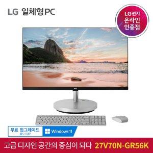117만구매 LG 일체형PC 27V70N-GR56K 데스크탑 인텔i5