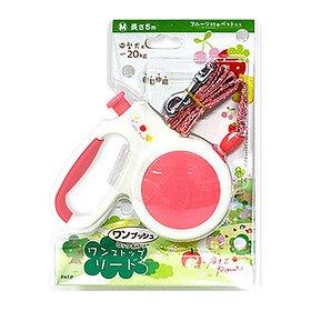 펫츠루트 과일마을 자동 리드줄 핑크 M