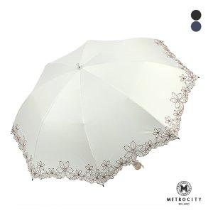 [백화점SAY][진경산업]메트로시티 꽃가람 차광양산 MPSC-0104