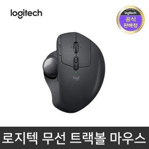 로지텍코리아 MX ERGO 트랙볼 마우스 / 사은품 증정