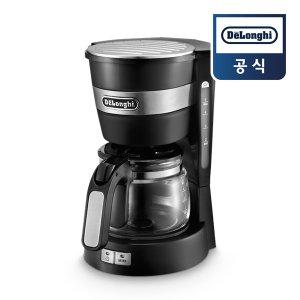 ICM14011-B 드롱기 미니드립 커피메이커/650ml/ ens