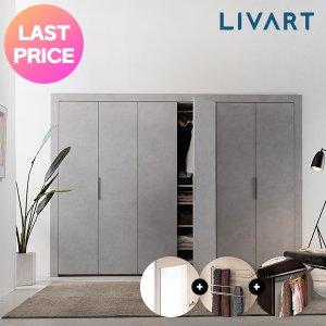 [리바트키친] 코모 붙박이장 모음(190~400cm)