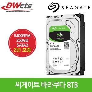 씨게이트 Barracuda 8TB ST8000DM004 하드HDD [DWCTS]