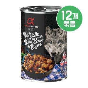 [캔커버 증정] 알파스피릿 강아지주식캔 멧돼지와 백리향 미트볼 400g  X 12개