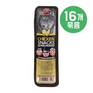 [캔400g 증정][유통기한 2020-09-27] 알파스피릿 큐브스낵 치킨 35g X16개