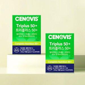 세노비스 트리플러스50+(90캡슐/45일분) x 2개 세트