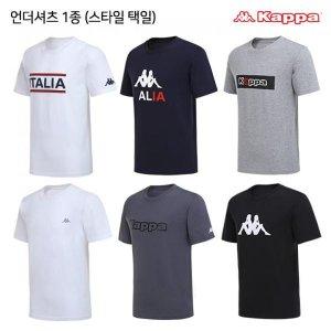 (하프클럽)[카파] 남여공용 언더셔츠 1종 택일_P081694562