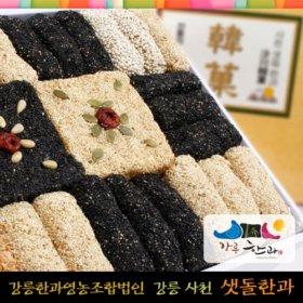강릉 샛돌한과 지함한과세트(중) 1.5kg 조청유과