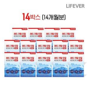 라이프에버 레드 크릴오일 100 1000mg x 30캡슐 x 14박스,14개월