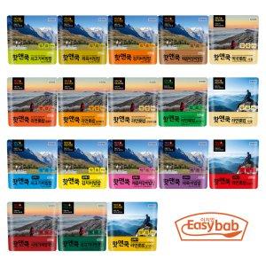 핫앤쿡 비빔밥 라면애밥 비화식 발열도시락 전투식량