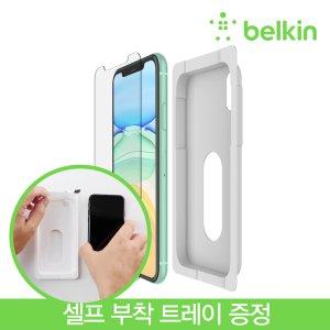 벨킨 아이폰 11 인비지울트라 강화유리 필름 F8W942zz