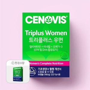 세노비스 트리플러스 우먼 멀티비타민미네랄 90캡슐