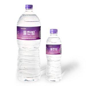 물한빙 생수 500ml 40Pet [2box]/ 2L 24pet [4box