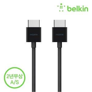 벨킨 울트라 HD 프리미엄 HDMI 케이블 AV10168bt2M
