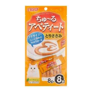이나바 츄르 아페티토 닭가슴살 (TSC-23) 8gx8개입