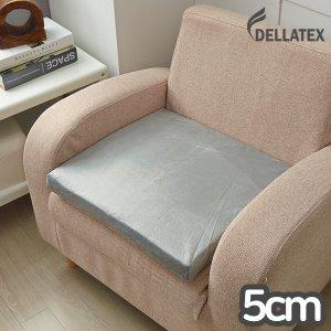 [델라텍스]천연라텍스 방석 5cm+속커버 국내생산