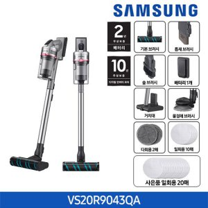 삼성 제트 무선청소기 VS20R9043QA+물걸레브러시+일회용물걸레 20매