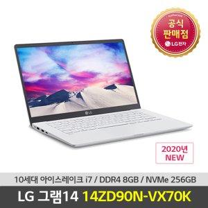[한컴+파우치등특전]LG그램14 14ZD90N-VX70K 노트북
