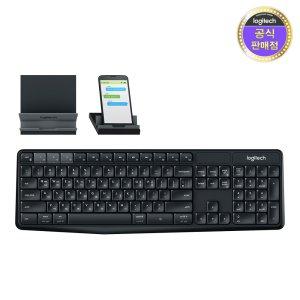 [로지텍코리아]K375s블루투스키보드 /포스트잇 증정