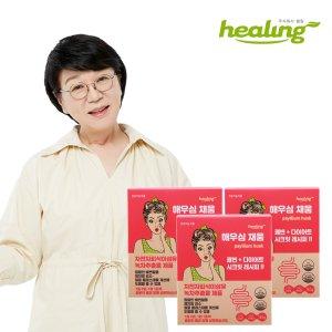 힐링 해우심 차전자피 녹차다이어트 30스틱 선물세트