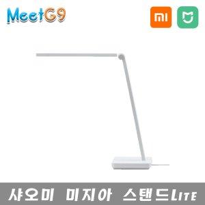 샤오미 미지아 접이식 스탠드Lite / 원터치 조정/무배