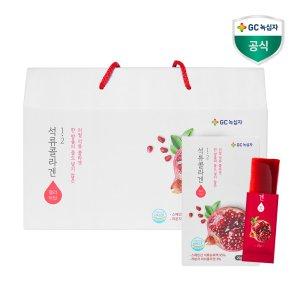 [박스구성[ GC녹십자 석류콜라겐 60포