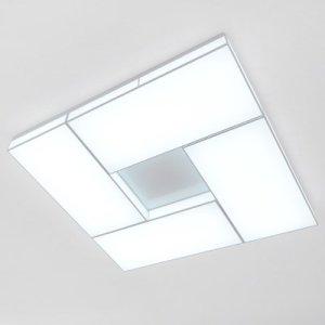 [텐바이텐] 비츠조명 LED 리베로 아트솔 거실등 240W