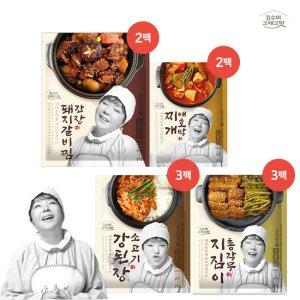 [김수미] [ 한상차림]간장 돼지갈비찜 800g*2팩+애호박찌개 500g*2팩+소고기 강된장 250g*3팩+