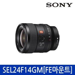 소니정품 미러리스용 렌즈 FE24mm F1.4GM